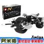 阿米格Amigo│【現貨】樂拼07061 得高7115蝙蝠摩托車 戰車 蝙蝠俠系列 樂高5004590同款