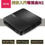 【贈電影票】OVO N1 電視盒 4K_HD 高畫質 四核 影音入門機 台灣最大合法正版網路電視平台