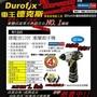 單電版 2.0版 車王 12V鋰電池衝擊起子機 RI 1265 單鋰電 電鑽 非 bosch makita