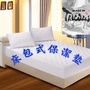 透氣保潔墊--特別尺規(120X186cm)--床包式保潔墊--台灣製造--4x6.2尺