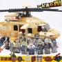 拼裝兼容樂高積木軍事系列絕地求生刺激戰場男孩子益智玩具直飛機