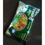 黑娜粉(指甲花粉) Ayur Henna 深棕色 天然植物染髮劑 100g