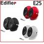 Edifier 漫步者 Luna Eclipse E25 2.0 聲道高級感兩件式喇叭 烈焰紅 / 無暇白 / 曜石黑 三色款