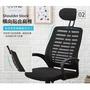 【限時特惠】雨晨電腦椅 家用黑白調游戲轉椅老板椅升降座椅 人體工學辦公椅子