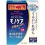 Bioclen硬式隱形眼鏡洗淨保存液 240ml x 2瓶