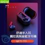 QCY T3真無線藍牙耳機 藍牙5.0 無線耳機 支援蘋果Siri