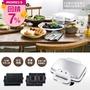 【日本Vitantonio】鬆餅機 VWH-202 共附兩烤盤(方型鬆餅/熱壓土司)