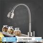 【新沐衛浴】304不鏽鋼萬向水龍頭-冷熱(冷熱出水/3.5CM龍頭孔徑)