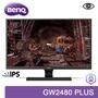 〔折扣碼〕BenQ  GW2480 PLUS 24型 IPS 光智慧 螢幕 明基 薄邊框 廣視角 內建喇叭【每家比】