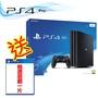 【年末感恩大回饋】SONY PS4 Pro 極致黑1TB主機 [送:精選遊戲任選一+雙手把充電座]