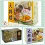 預購代購 香港正品大排檔系列~奶茶, 鴛鴦, 星級版