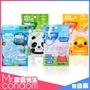 快潔適 Probo 博寶兒 兒童口罩 5枚入 佩佩豬/TAYO小巴士/小黃鴨/熊貓  3D立體/SDC抗菌層/台灣製