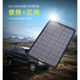 ※可充汽車,機車電瓶※【綠色無限能源】★allpowers太陽能充電器18V10W戶外便攜太陽能汽車電瓶充電板