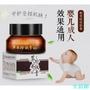 買一送二 正品帕芙歐珍芙膏 草本珍膚膏 帕膚歐 帕夫歐 草本珍膚膏成人嬰兒適用三瓶裝 一週期 緩解肌膚不適☀-生活