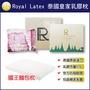 正品Royal Latex-泰國皇家乳膠枕頭 國王枕(麵包枕)- 雙層禮盒組 原裝進口皇家官方防偽驗證