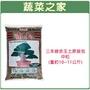 【蔬菜之家001-A153】三本線赤玉土原裝包-中粒(約14公升)
