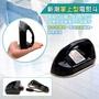 [進化吧工具屋]台灣製 新潮流 最小型 熨斗 掌上型 木工貼皮熨斗 交直流 CH-16