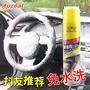 多功能泡沫清潔劑汽車皮革座椅清洗 軟刷車用內飾去汙免水洗