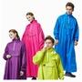 現貨 旅行者雨衣 東伸  旅行者第2代半開式雨衣 輕量型 /周傳/