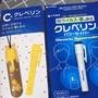 2/16出貨 現貨 加護靈 日本製 Cleverin 加護靈 隨身抑菌筆 筆型 抗菌 抗菌卡 除菌卡