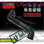 特惠//一汽奔騰B50空濾進氣軟管空氣濾進氣軟管節氣門進氣管 空濾進氣管