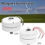 300W 12V / 24V永磁同步風力發電機發電機皮帶