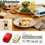 日本Vitantonio 厚燒熱壓三明治機VHS-10B(贈料理刷)