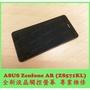 ★普羅維修中心★ASUS Zenfone AR ZS571KL 全新液晶觸控螢幕 總成 玻璃 面板 蜘蛛網 無法觸控