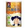 桂格大燕麥片~700+100g/1100g/1250g