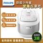 超值組★飛利浦 PHILIPS 頂級數位觸控式健康氣炸鍋(HD9240)+雙重脈衝智慧萬用鍋HD2195