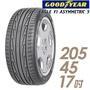 【GOODYEAR 固特異】F1 ASYMMETRIC 5輪胎_205/45/17(F1A5)【車麗屋】