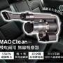 特價 日本Bmxmao BMXRobot MAO Clean M1 車用吸塵器 無線吸塵器 車用清潔 電腦清潔 吸塵器