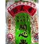 美香-開心果5斤(超商限下一包)美國開心果