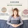 醫療認證-全球獨家專利 遠紅外線石墨烯能量健康毯