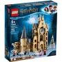 正版樂高LEGO Harry Potter 哈利波特 LEGO 75948 霍格華茲鐘塔