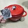 德國雙人牌 鑄鐵鍋紅色24cm 4L (自己出國帶回來)微瑕疵