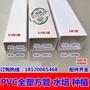 PVC方管水培方型管天溝雨水槽塑料管長方形方管雨水管排水系統。62960
