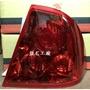 全新福特 FORD TIERRA LS 原廠型 全紅 尾燈