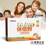 信東 保倍鈣檸檬酸鈣粉細粒包(熱帶水果風味)(60包/盒)有效期限2021.11.12