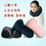 CP質 舒適性大勝 cabeau U型枕 飛機枕 頸枕 午休枕 護頸枕 旅行記憶枕 旅行靠枕 長途旅行必備
