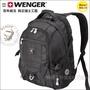 全新正品 WENGER 瑞士軍刀 Swissgear 威戈 雙肩背包 電腦背包 電腦包 背包 登山包 書包 筆電包 休閒