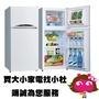 ◎電器網拍批發◎ SANLUX 台灣三洋 128公升雙門冰箱 SR-C128B1 限區配送+基本安裝