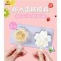 帶蓋DIY櫻花冰棒模貓爪冰激淩荷包蛋霜淇淋草莓冰棍冰棒矽膠雪糕模具家用自製冰格