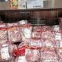 【肥喵喵好市多肉肉代購】卜蜂/大成雞胸肉 去骨雞腿肉 衝評價 現在代購費只要30$!!!(500元)
