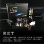 『駒形部屋』【保固一年】AC六核心爆亮白光 35W 3500LM LED大燈 小盤 H4 交流電 LED H6 HID 黑武士 駒典 駒點