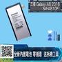 全新零循環電池 三星 Galaxy A8 2016 SM-A810F 充電電池 鋰電池 DIY價 零件價 維修用 更換