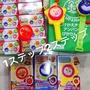 日本境內限定麵包超人玩盒-小吊燈💡 現貨