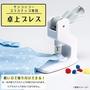 【預購】日本桌上型四合扣手壓台(副廠模具可壓華聯扣子)SUN15-94【星野生活王】