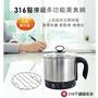 鍋寶316多功能美食鍋20L