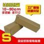 !限時搶購10-29cm三層特硬長條形快遞紙箱 快遞包裝 瓦楞紙箱定制包裝印刷